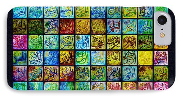 99 Names Of Allah IPhone Case by Gull G