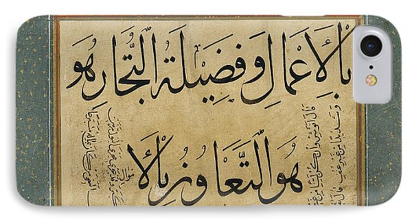 A Calligraphic Album  IPhone Case by Ala Al-din Tabrizi