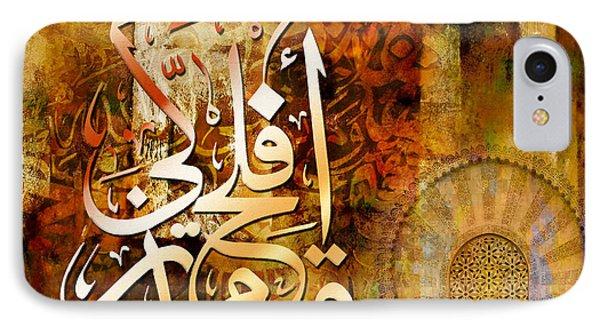 Islamic Calligraphy IPhone Case