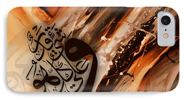 Calligraphy IPhone Case by Gull G