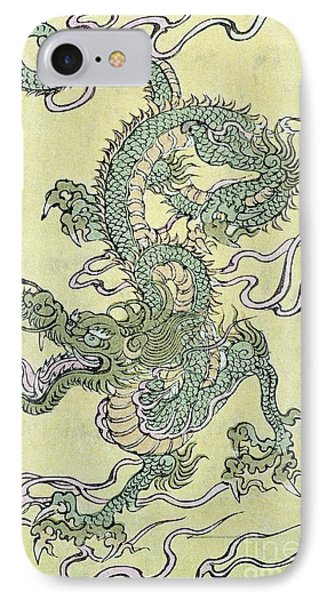 A Chinese Dragon Phone Case by Chinese School