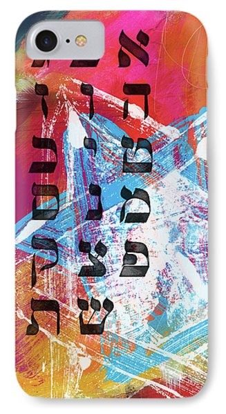 Alef Bet- Art By Linda Woods IPhone Case