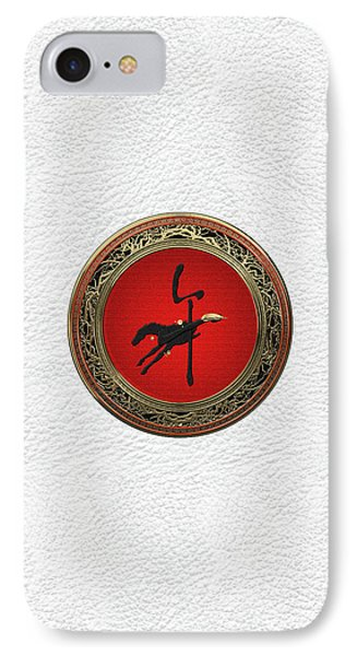 Chinese Zodiac - Year Of The Horse On White Leather IPhone Case
