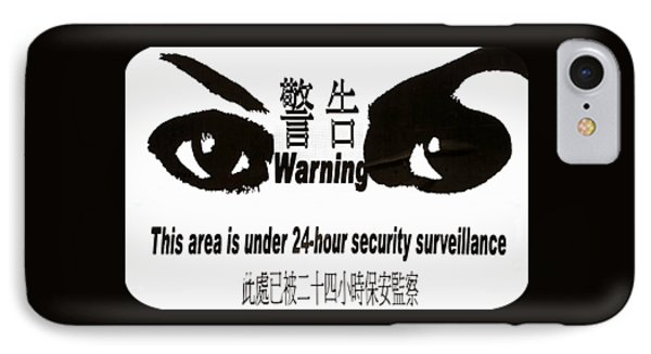 Eye Spy Phone Case by Ethna Gillespie