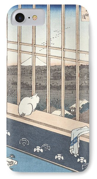 Asakusa Rice Fields And Festival Of Torinomachi From The Series One Hundred Famous Views Of Edo IPhone Case