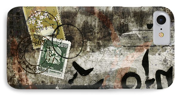 Asian Faux Poste IPhone Case by Carol Leigh