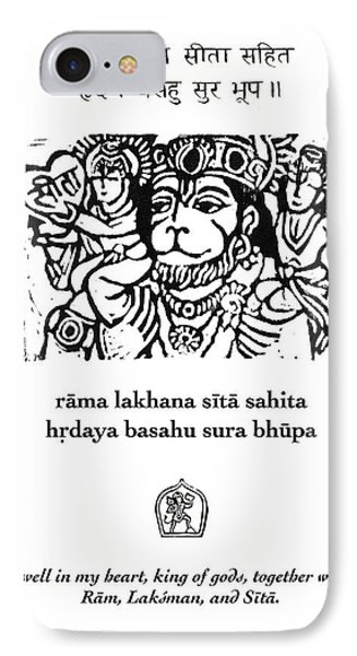 Black And White Hanuman Chalisa Page 58 IPhone Case by Jennifer Mazzucco