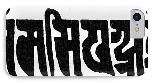 Buddhism: Tibetan Mantra IPhone Case by Granger