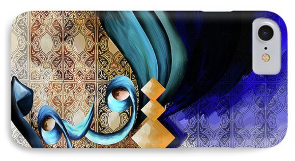 IPhone Case featuring the painting Calligraphy 101 2 by Mawra Tahreem