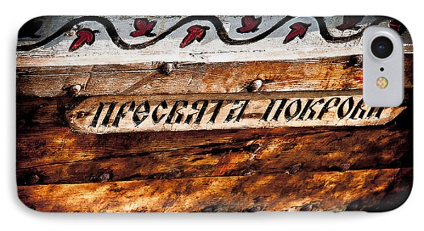 Carved Wooden Boat Name Phone Case by Loriental Photography