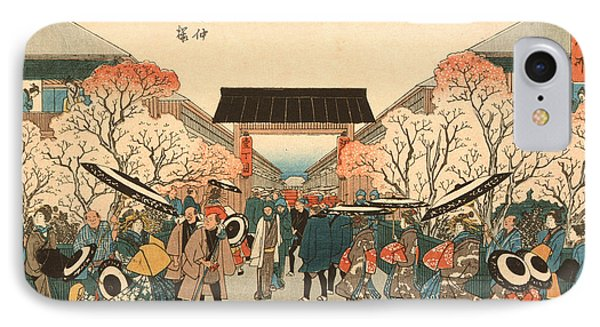 Cherry Blossom Time In Nakanocho IPhone Case by Hiroshige