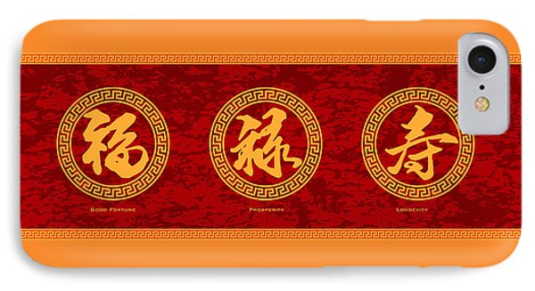 Chinese Calligraphy Good Fortune Prosperity And Longevity Red Ba IPhone Case by Jit Lim