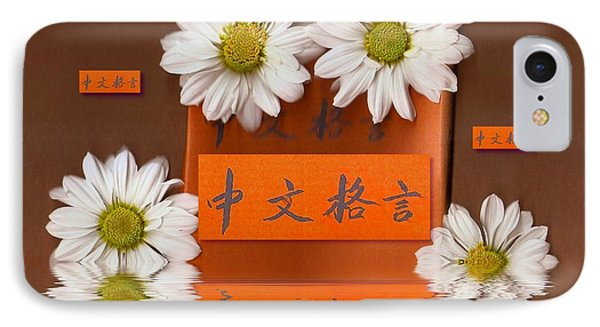 Chinese Wisedom Words Phone Case by Pepita Selles