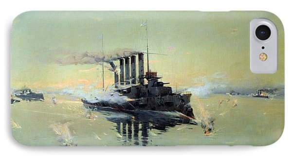 Fighting On July In The Yellow Sea Phone Case by Konstantin Veshchilov