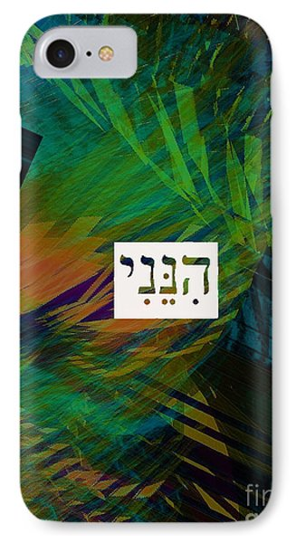 Hineni-vivid IPhone Case