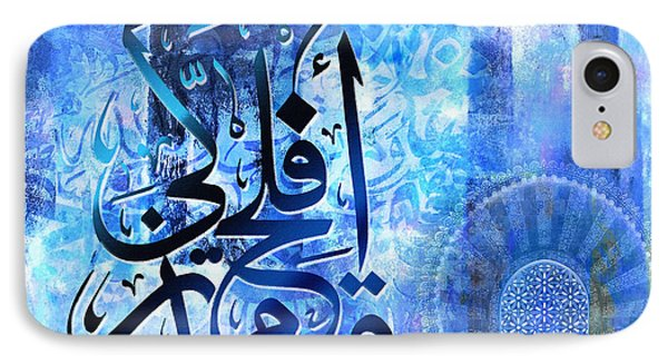 Islamic Calligraphy IPhone Case by Gull G