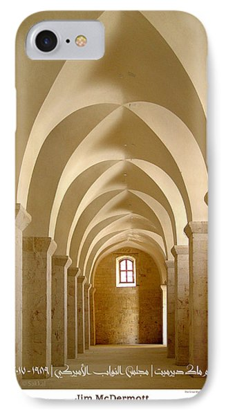 Mcdermott Great Mosque Aleppo IPhone Case