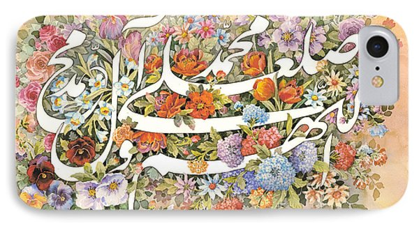 Mohammad Prophet Phone Case by Reza Badrossama