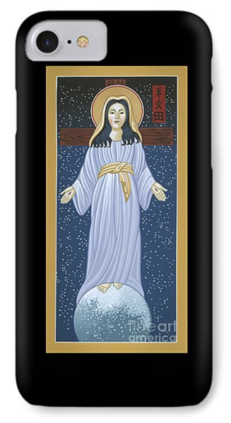 IPhone Case featuring the painting Mother Of God Of Akita- Our Lady Of The Snows 115 by William Hart McNichols