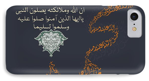 IPhone Case featuring the painting Muhammad 1 612 2 by Mawra Tahreem