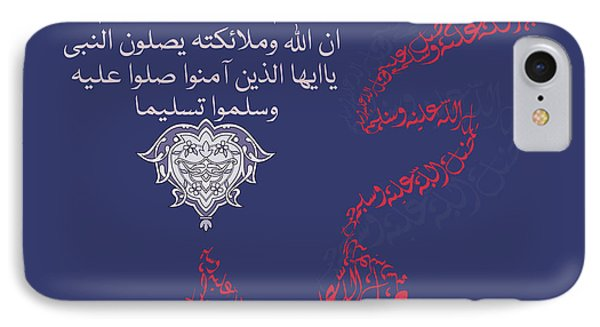 IPhone Case featuring the painting Muhammad 1 612 3 by Mawra Tahreem