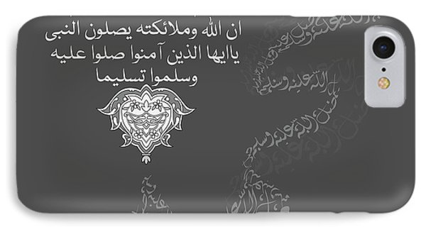IPhone Case featuring the painting Muhammad 1 612 4 by Mawra Tahreem