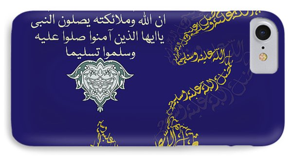 IPhone Case featuring the painting Muhammad I 612 1 by Mawra Tahreem