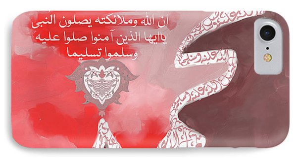IPhone Case featuring the painting Muhammad I 613 4 by Mawra Tahreem