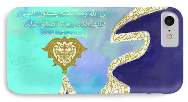 IPhone Case featuring the painting Muhammad II 613 1 by Mawra Tahreem