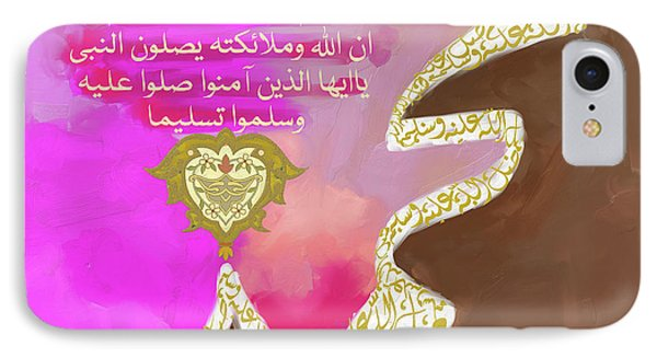 IPhone Case featuring the painting Muhammad II 613 2 by Mawra Tahreem