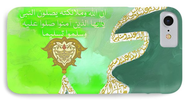 IPhone Case featuring the painting Muhammad II 613 3 by Mawra Tahreem
