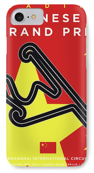 My Chinese Grand Prix Minimal Poster IPhone Case