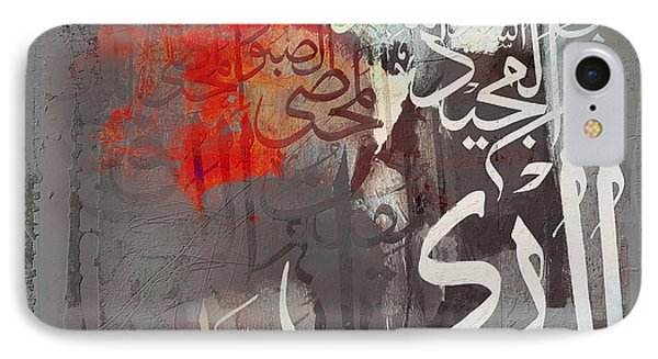 Names Of Allah  IPhone Case by Gull G