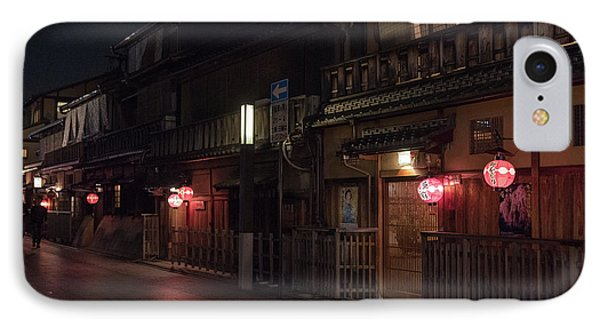 Old Kyoto Lanterns, Gion Japan IPhone Case