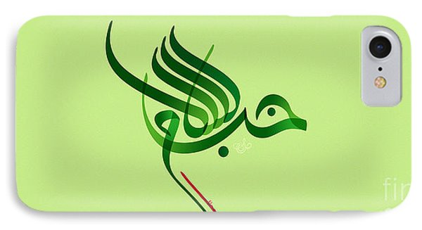 Salam Houb03 Mug IPhone Case