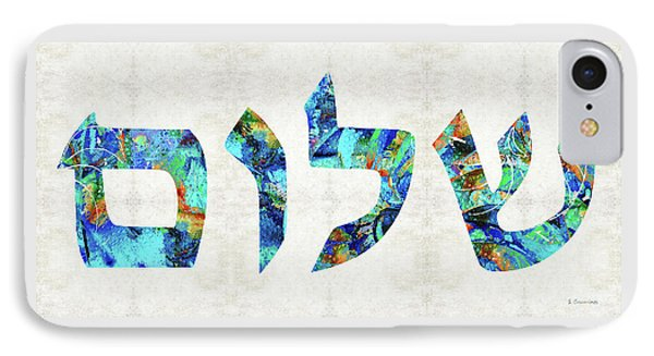 Shalom 19 - Jewish Hebrew Peace Letters IPhone Case by Sharon Cummings