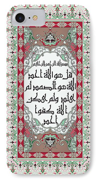 IPhone Case featuring the painting Surah Akhlas 611 2 by Mawra Tahreem