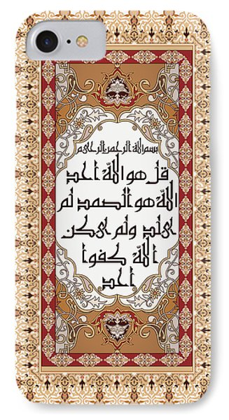 IPhone Case featuring the painting Surah Akhlas 611 4 by Mawra Tahreem