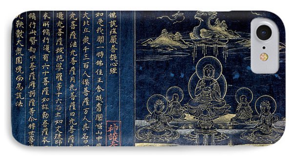 Sutra Frontispiece Depicting The Preaching Buddha IPhone Case by Unknown