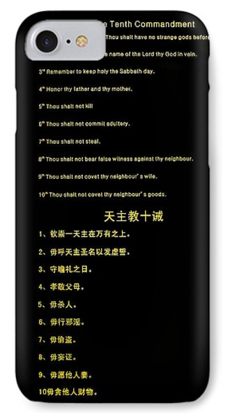The Ten Commandments Phone Case by Christine Till