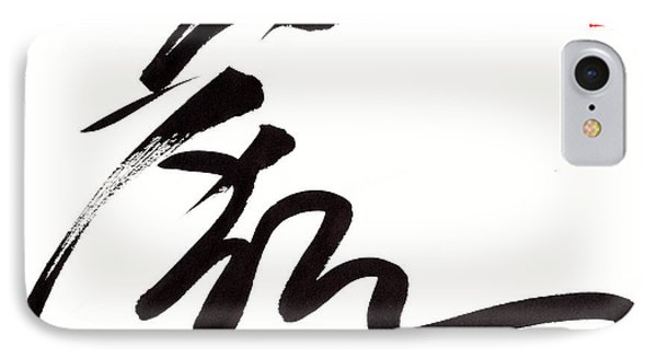 Tiger Calligraphy Phone Case by Oiyee At Oystudio