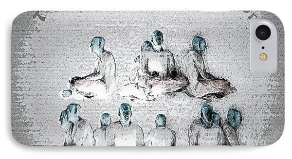 Transcendental Meditation IPhone Case