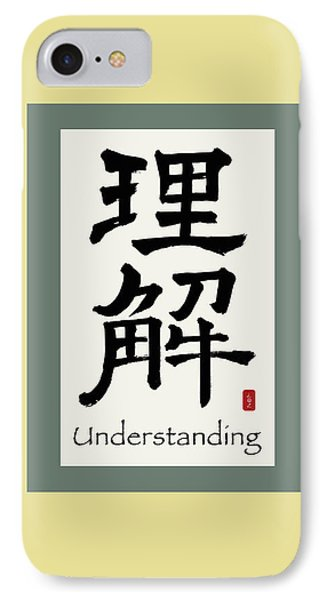 Understanding Symbol IPhone Case by Heidi Hermes