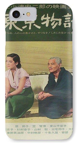 Vintage Poster - Tokyo Monogatari IPhone Case by Vintage Images