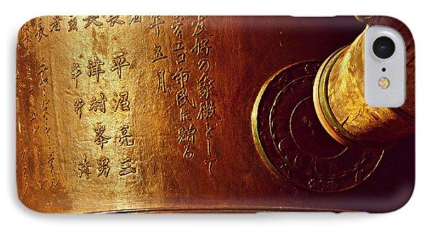 Yokohama Friendship Bell IPhone Case by See My  Photos