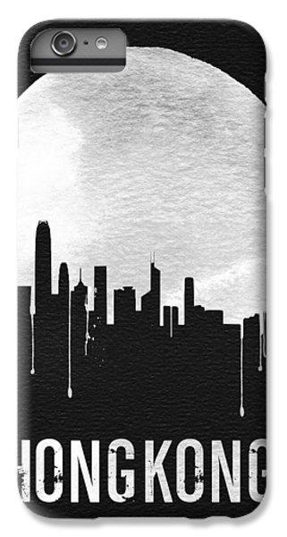 Moon iPhone 7 Plus Case - Hong Kong Skyline Black by Naxart Studio