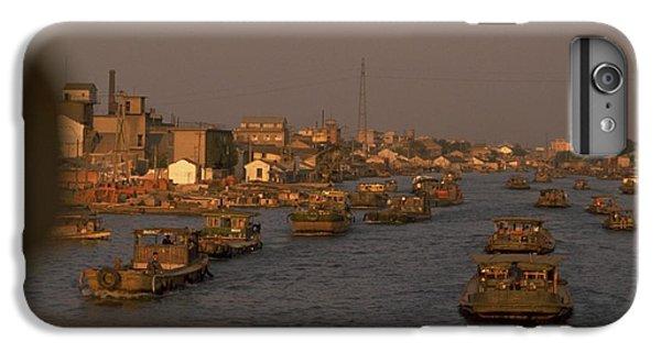 Suzhou Grand Canal IPhone 7 Plus Case