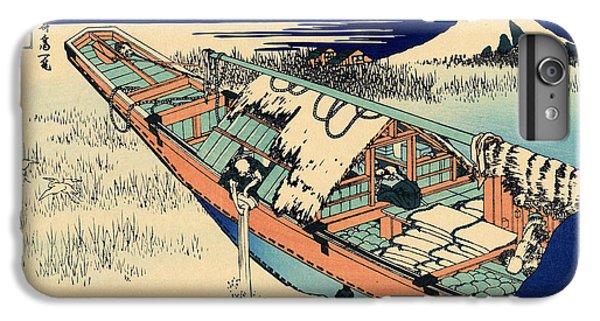 Ushibori In The Hitachi Province IPhone 7 Plus Case by Hokusai