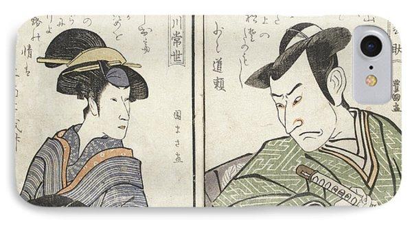 Kabuki Actors IPhone Case