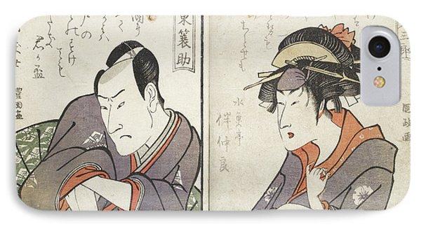Kabuki Actor IPhone Case